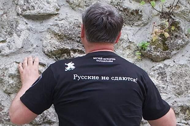 """Зубы """"обломали"""" и французы, и британцы, и немцы: Швейцарец доказал, Крым – русский навсегда"""