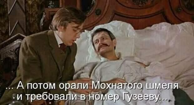Мамаша приводит свою 18-летнюю дочь к врачу:  - Доктор, мою дочь постоянно тошнит...