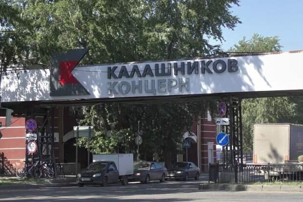 Концерн «Калашников» обвинил компанию из Татарстана в незаконном использовании товарных знаков