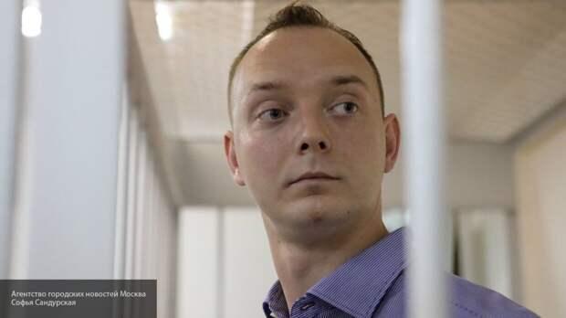 Обвиняемый в госизмене Сафронов изолирован с подозрением на коронавирус