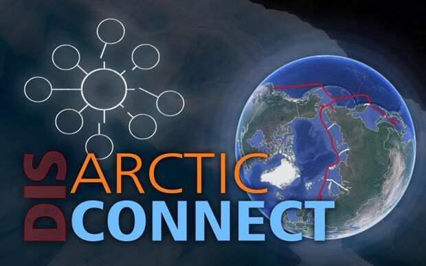 Arctic Connect - какие проблемы могут быть у амбициозного проекта