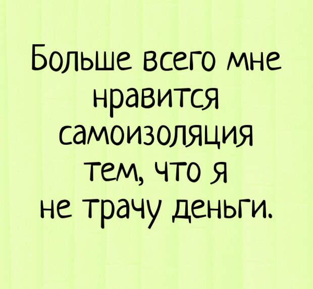 https://demotos.ru/sites/default/files/caricatures/2020-03-25-1585155323.jpg