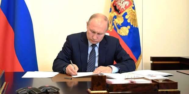 Политика России по ядерному сдерживанию