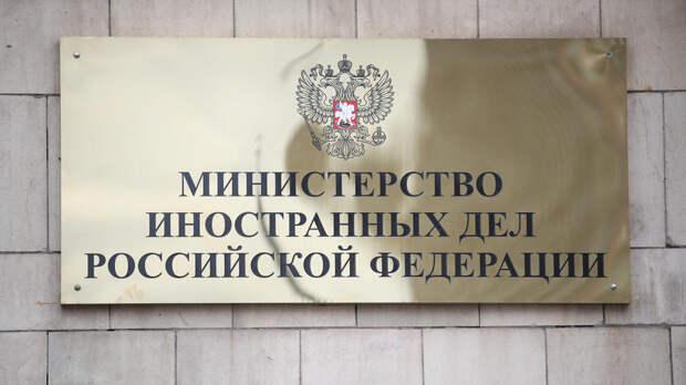 Посол США в Москве рассказал о встрече в МИД РФ