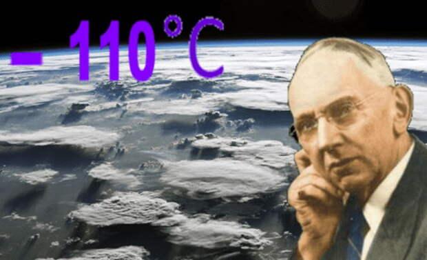 Пророчество Эдгара Кейси сбывается