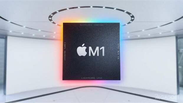 Графика чипа Apple M1 оказалась мощнее видеокарты GeForce GTX 1050 Ti