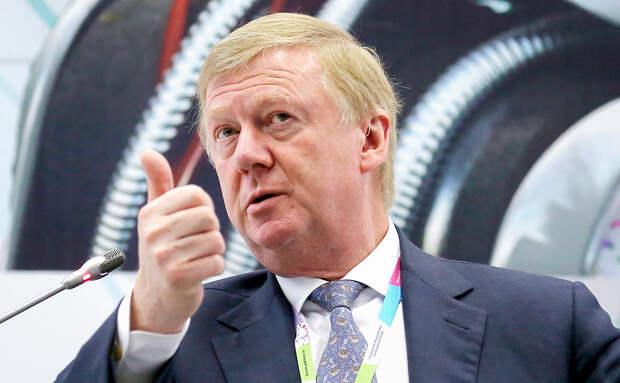 Чубайс раскрыл способ увеличить зарплаты россиянам