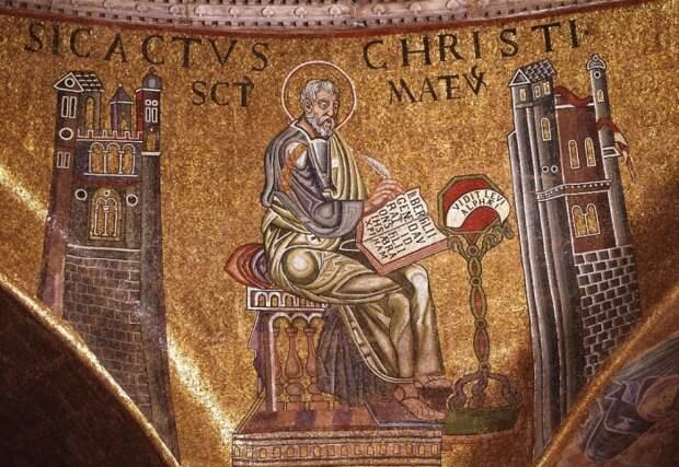 Святой Матфей, Апостол и Евангелист. \ Фото: sib-catholic.ru.