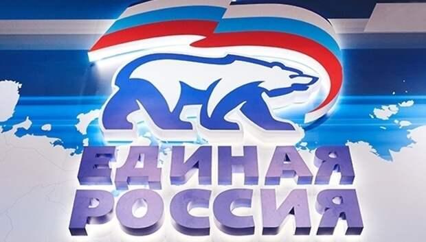 Избирателей Подольска просят ответственно принимать решения на праймериз «Единой России»
