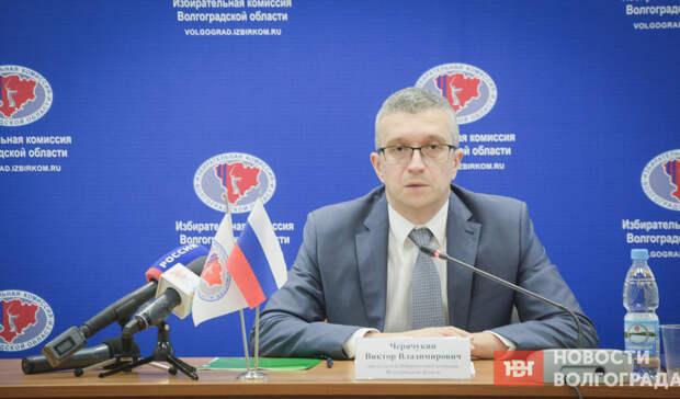 Волгоградский избирком заявил о готовности к трем дням голосования