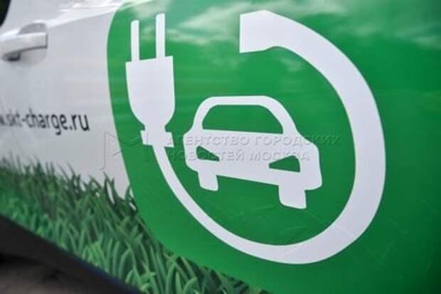 Станции для зарядки электромобилей установят на Дубравной и Барышихе