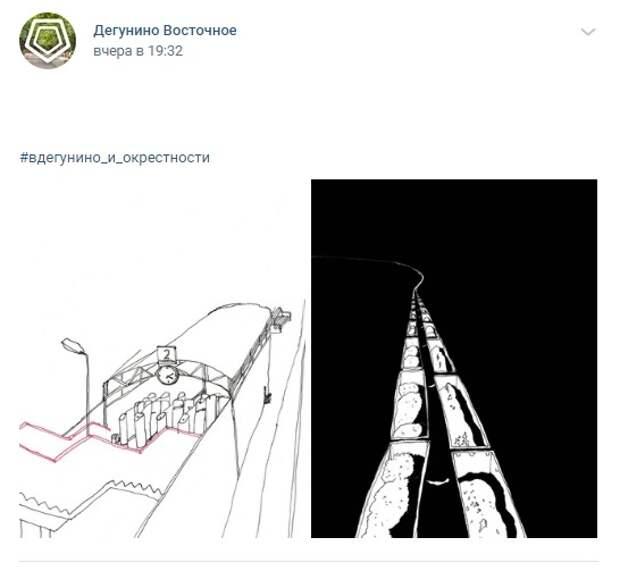 Фото дня: станция «Бескудниково» попала на холст художницы
