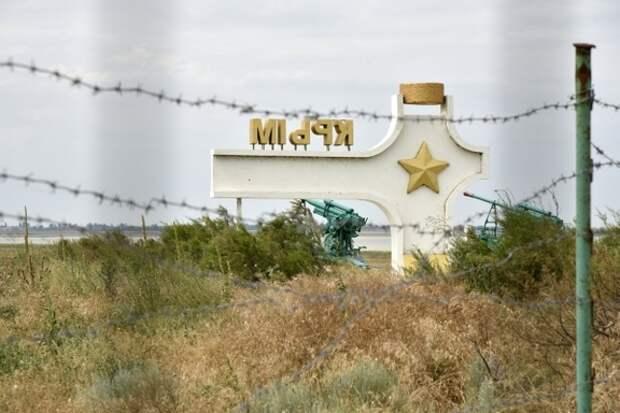 Освобождать не надо! Крымские татары ответили Зеленскому