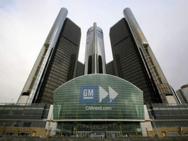 Девальвация рубля принесла GM убыток в Европе