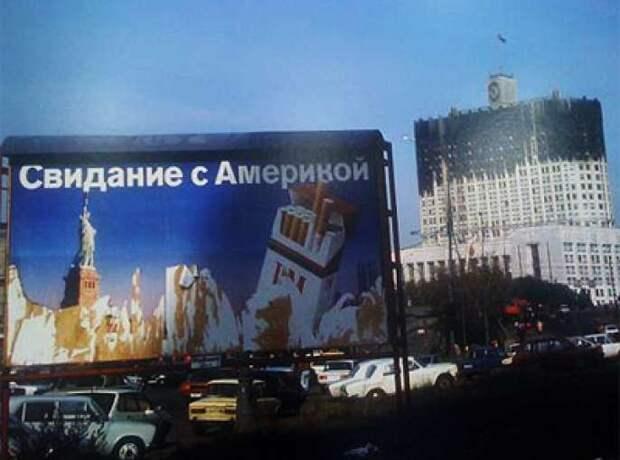 Госдеп в 1993 году едва не ввел войска в СССР, чтобы поддержать Ельцина