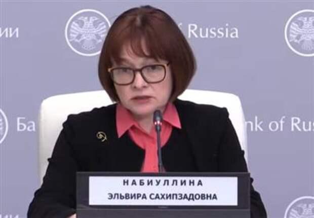 Банк России прогнозирует уровень инфляции до конца 2021 года на уровне 4,7%