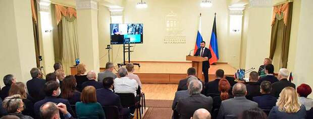 Прощай, Украина: Вслед за выдачей паспортов РФ вводится доктрина «Русский Донбасс»