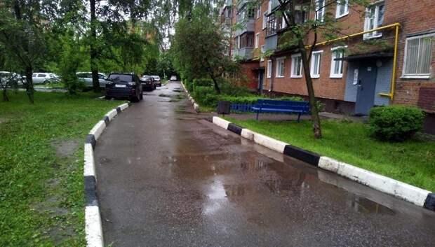 В микрорайоне Климовск Подольска начали откачивать воду с дорог