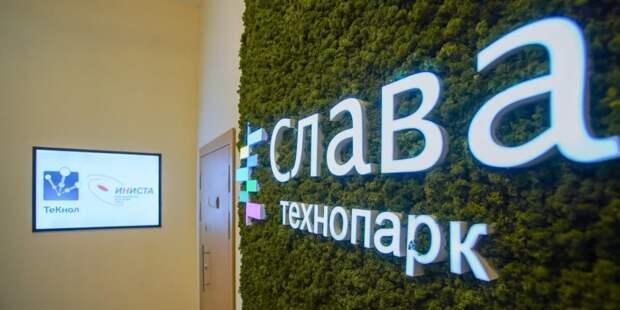 Сергунина: В технопарке «Слава» завершены стендовые испытания нового электроракетного двигателя / Фото: Е.Самарин, mos.ru