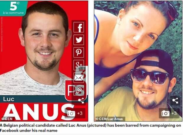Facebook заблокировал политика из-за фамилии Анус