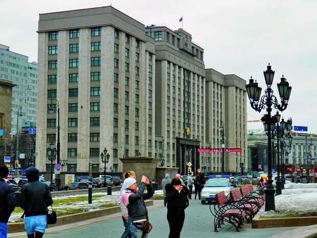 Законопроект «Единой России» о наказании чиновников за хамство принят во втором чтении