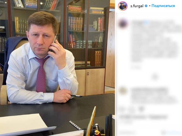 «Попали, конечно, конкретно». Генерал ФСБ заявил о беспомощности властей из-за дела Фургала