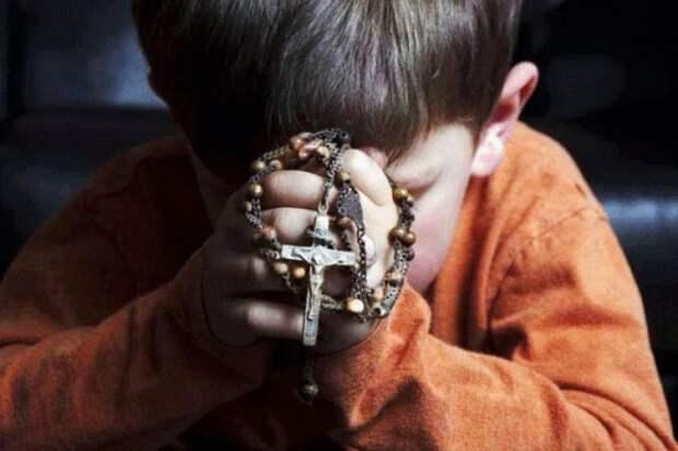 Молитвы о прощении грехов