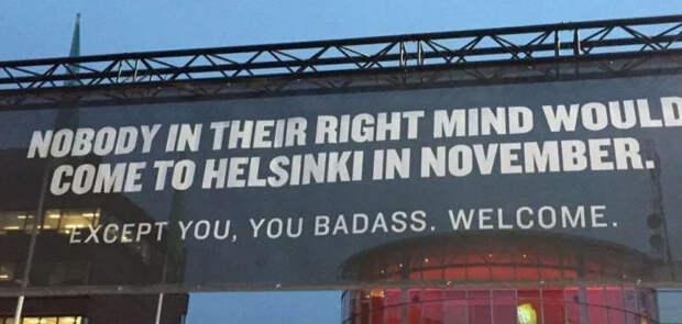 18 крутых вещей вФинляндии