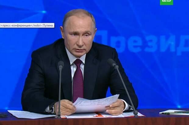 Владимир Путин отметил важность «человеческого капитала» для успешного осуществления нацпроектов