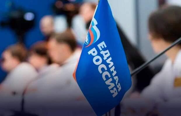 «Единая Россия» запускает общественные обсуждения поправок в закон о занятости