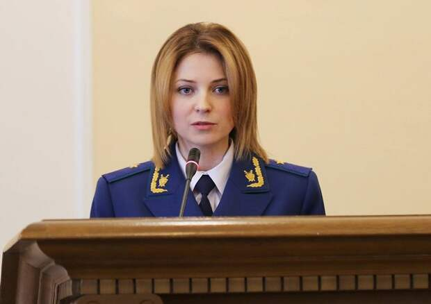 Поклонская пожаловалась в ФАС и прокуратуру на покупку дорогой машины депутатам