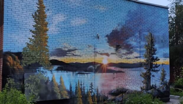 Граффити в виде пейзажа появились на трансформаторной подстанции Подольска