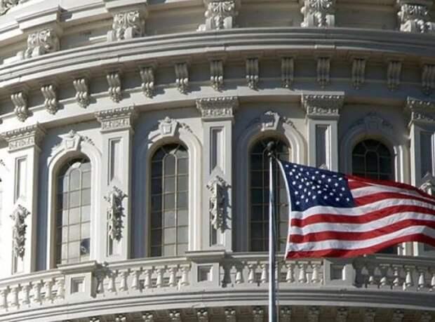США ввели санкции против российской финансовой организации