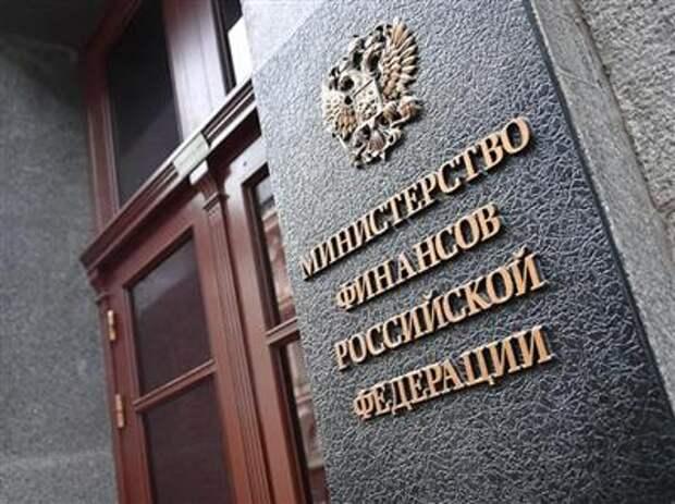 Министерства и ведомства запросили выделить из бюджета дополнительно 3 трлн рублей ежегодно