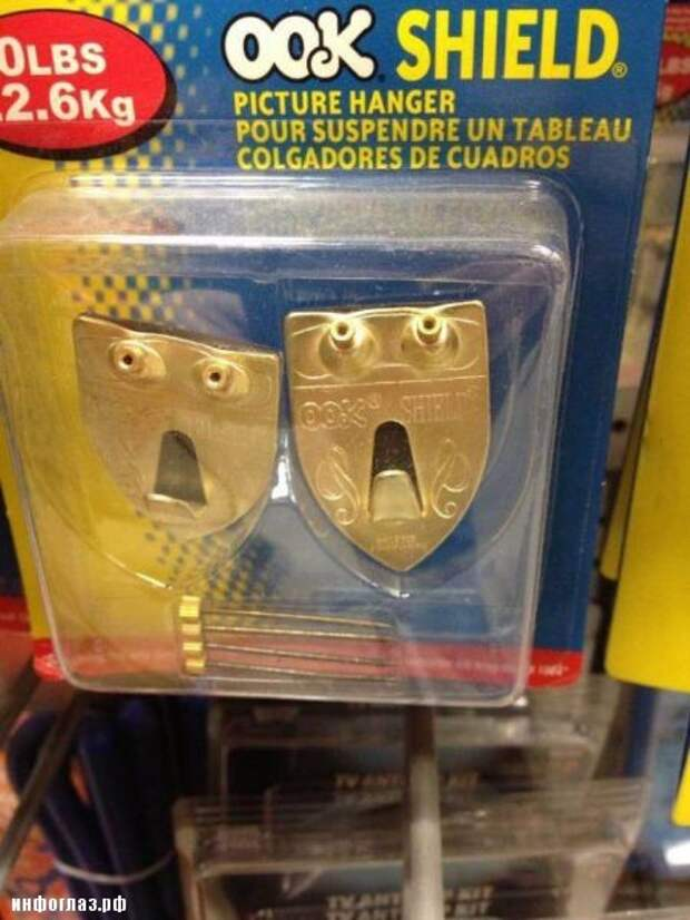 Доктор, что со мной? Я их вижу!