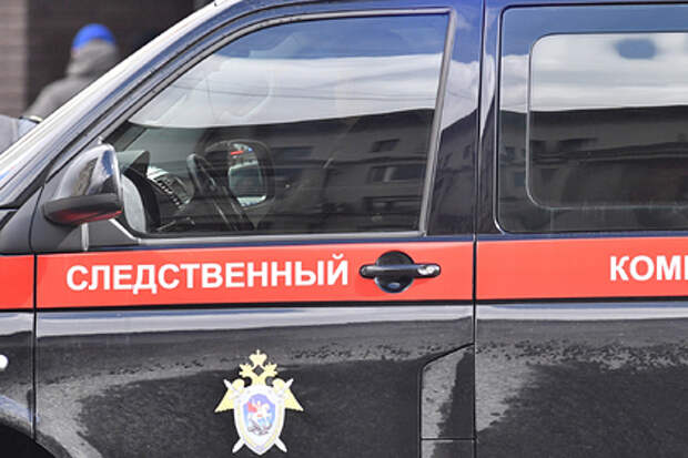 Российский аспирант прятал тело убитого профессора в контейнерах с кислотой