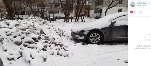 Снежные кучи заблокировали выезд с парковки на Енисейской