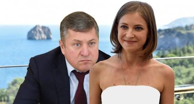 """Танцевала под """"Хуторянку"""". Появилось """"видео со свадьбы Поклонской"""""""