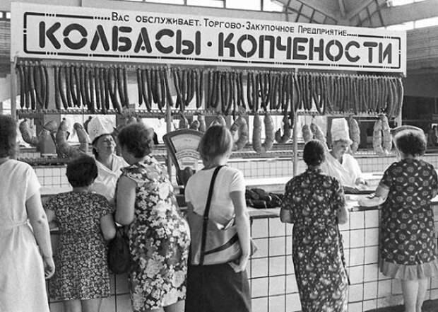 Советские зарплаты: были ли они больше современных