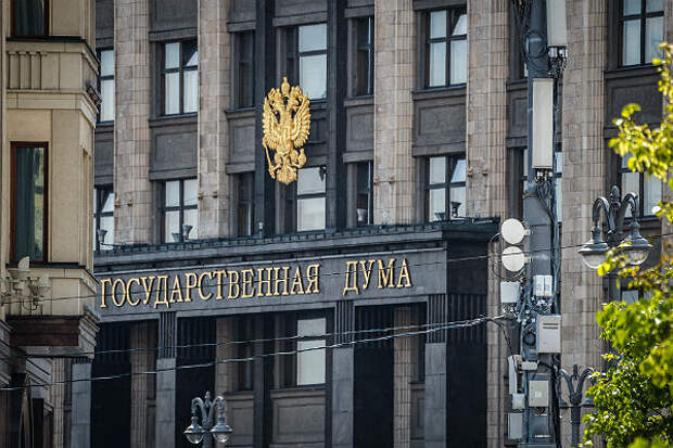 В Госдуме прокомментировали слова украинского министра об ужесточении санкций