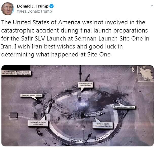 Трамп случайно слил в Сеть секретную информацию