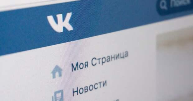Путин, BTS и Моргенштерн. Кого обсуждали пользователи «ВКонтакте»
