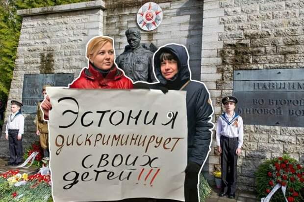 «Эстония 200»: русские должны отказаться от Дня Победы
