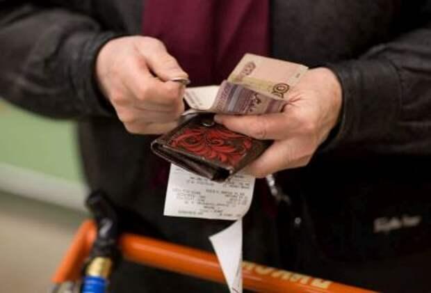 """""""Черная дыра"""" ПФР - доходы россиян продолжают падать"""