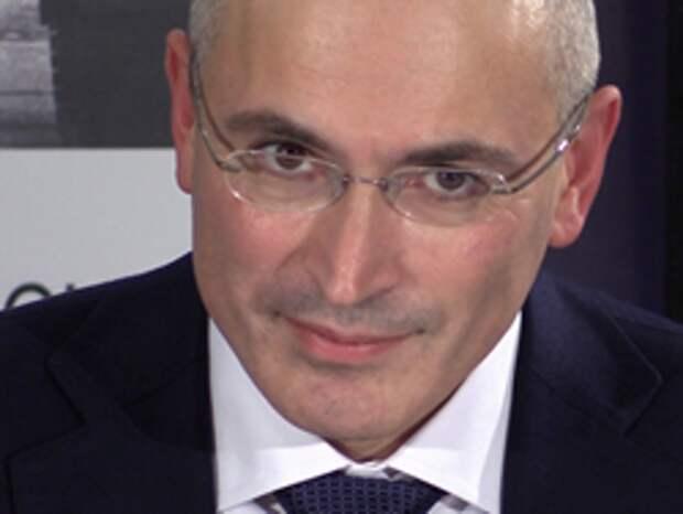 Новость на Newsland: Фонд Ходорковского урезал гранты детям