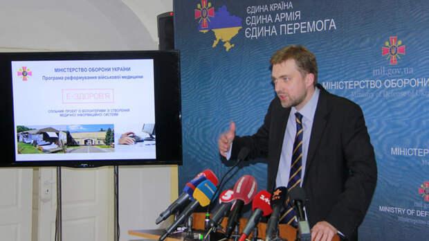 Верховная рада назначила министра обороны Украины