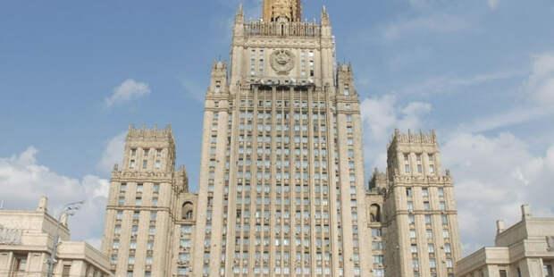 В МИД РФ вызвали украинского представителя