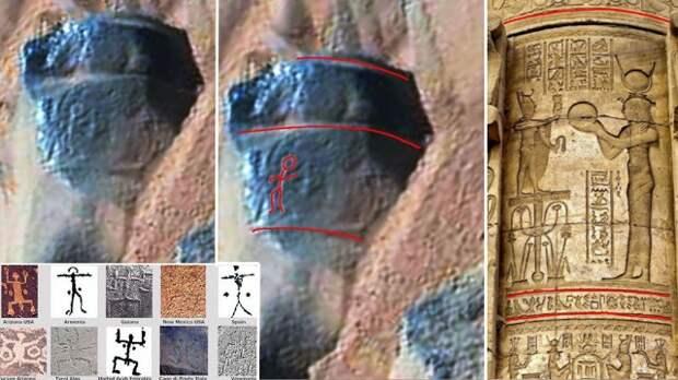 НАЙДЕННЫЕ НА МАРСЕ НАДПИСИ НА КАМНЕ НАПОМИНАЮТ ЕГИПЕТСКИЕ ИЕРОГЛИФЫ