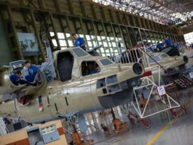 На базе «Роствертола» создадут вертолетный кластер