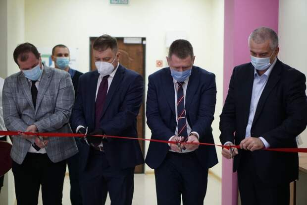 В Крыму открыли Центр управления регионом